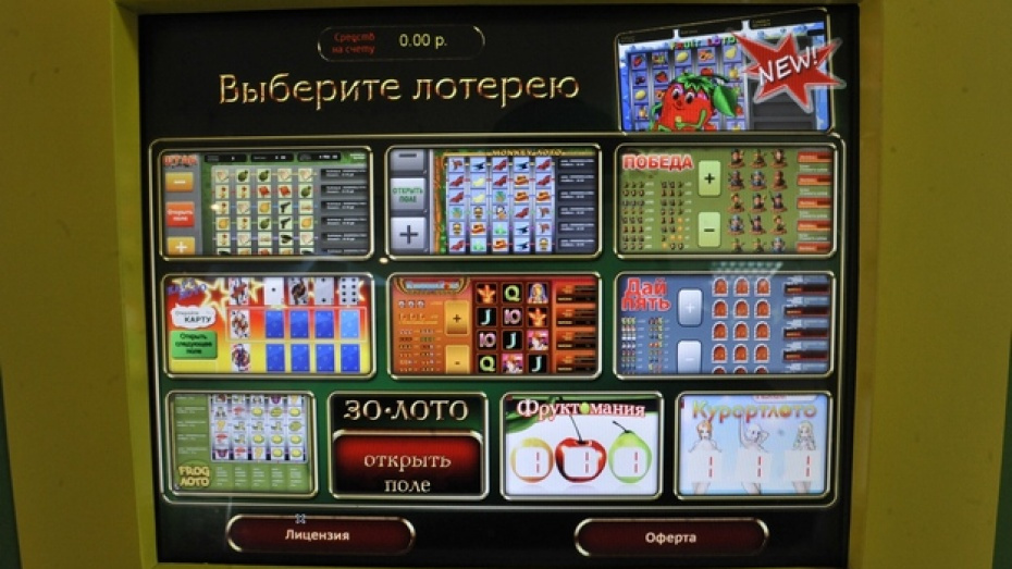 Игровые автоматы - sunlight casino